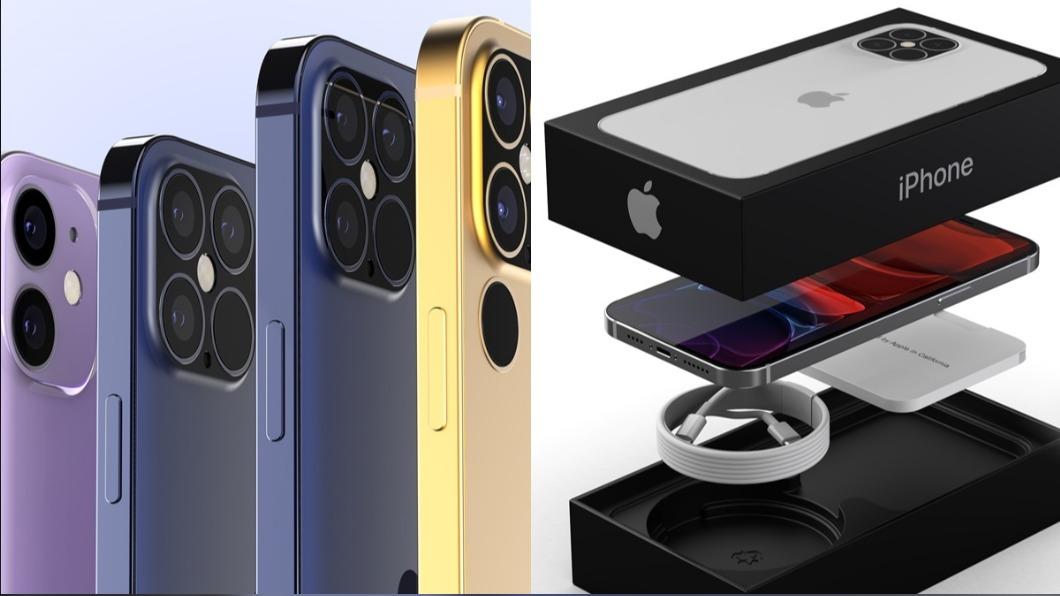 新一代蘋果手機iPhone 12即將推出。(圖/翻攝自EveryApplePro) 果粉哭哭! iPhone12少「2大免費配件」還變貴