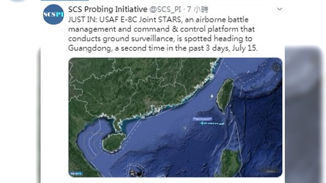 E-8C在3天內第2次近距離飛抵中國外海。(圖/翻攝自SCS Probing Initiative推特) 美軍E-8C指揮機 3天內再度抵近偵察廣東