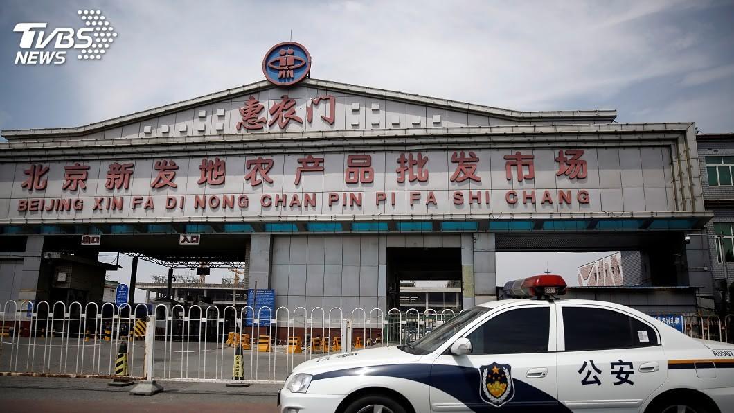 專家說,北京由新發地市場而起的此波疫情以及相關傳播基本已終止。(圖/達志影像路透社) 北京連10天零確診 專家:新發地疫情基本終止