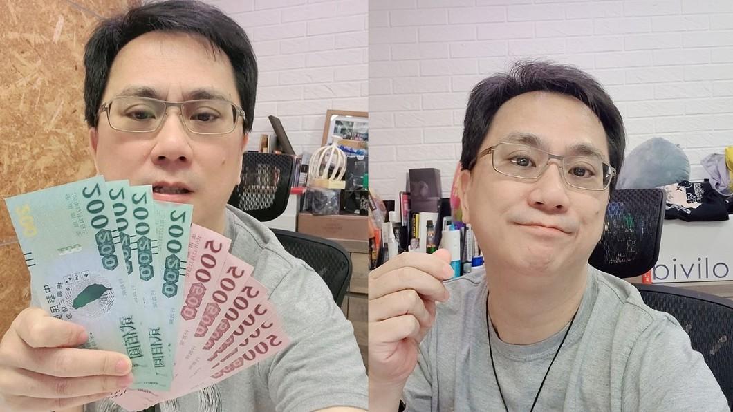(圖/翻攝自486先生臉書) 486提前拿三倍券?他質疑「耍特權」:還多200元