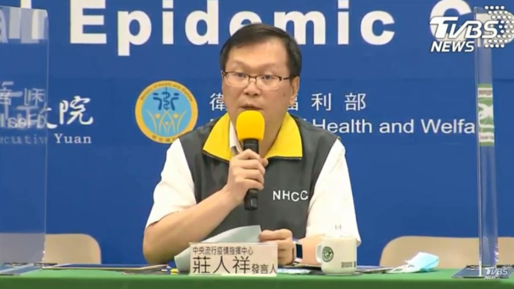 (圖/TVBS) 新增2例境外移入 20多歲女、40多歲男赴菲染疫