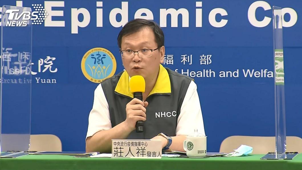 中央流行疫情指揮中心發言人莊人祥。(圖/TVBS) 比利時男441接觸者 366人核酸檢測陰性