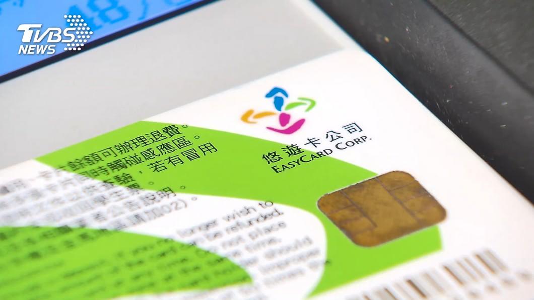 悠遊卡相當方便。(示意圖/TVBS資料畫面) 悠遊卡餘額3千元!內行曝「神級用法」:很多人不會用