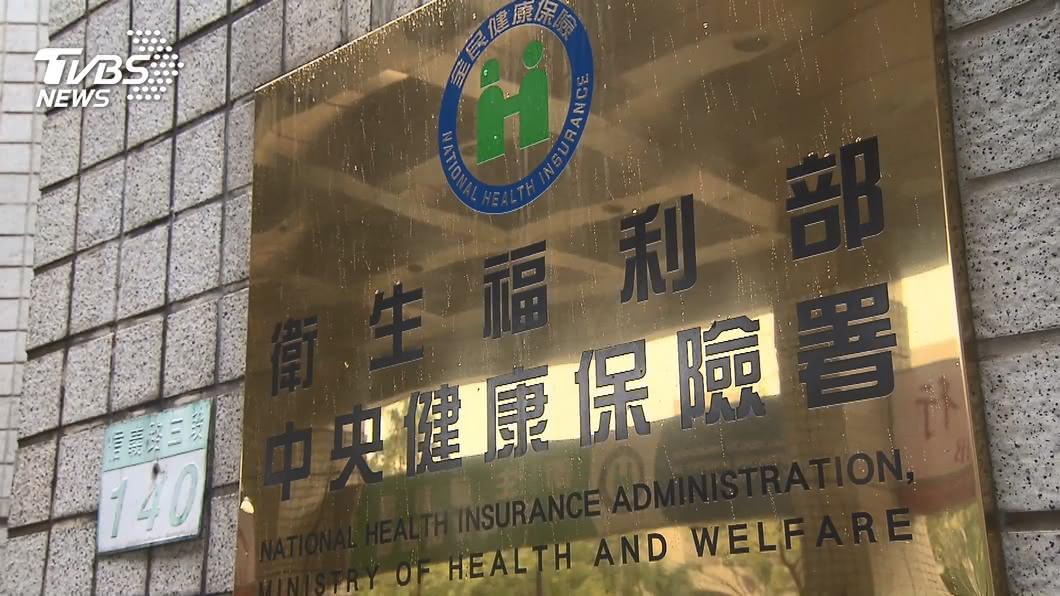 健保署今天宣布廢止8類自付差額特材收費上限公告。(圖/TVBS) 8類差額醫材自費上限不做了! 健保署宣布:即日起廢止