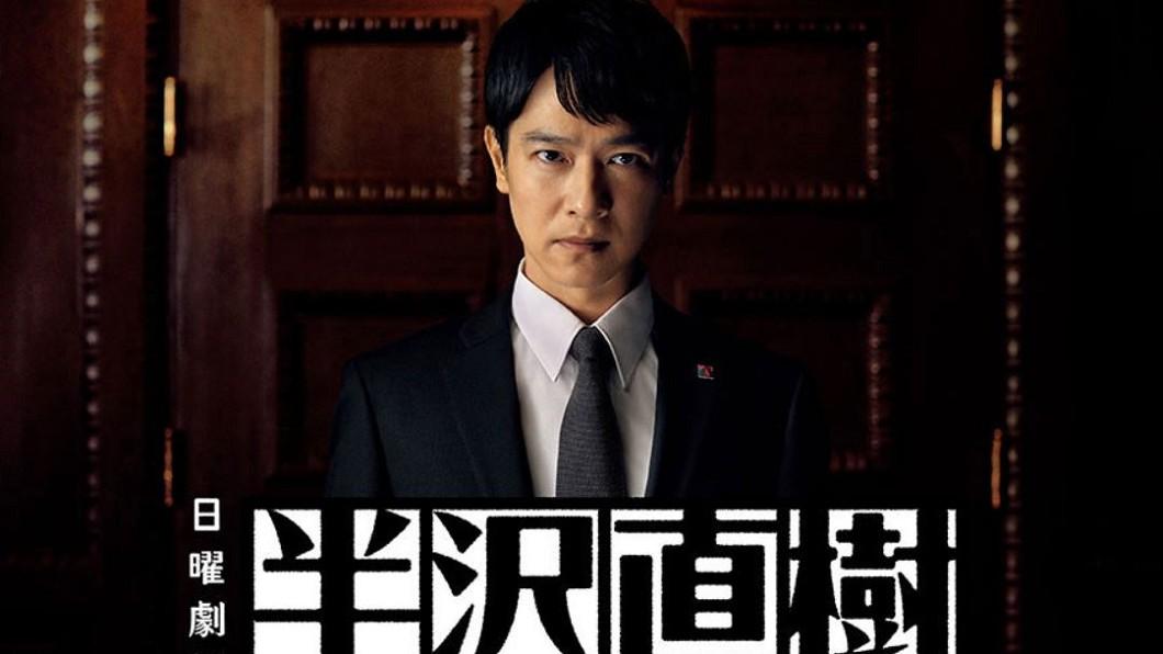 圖/翻攝自半澤直樹 - TBS電視台官網 《半澤直樹2》開播! 收視22%登推特趨勢冠軍