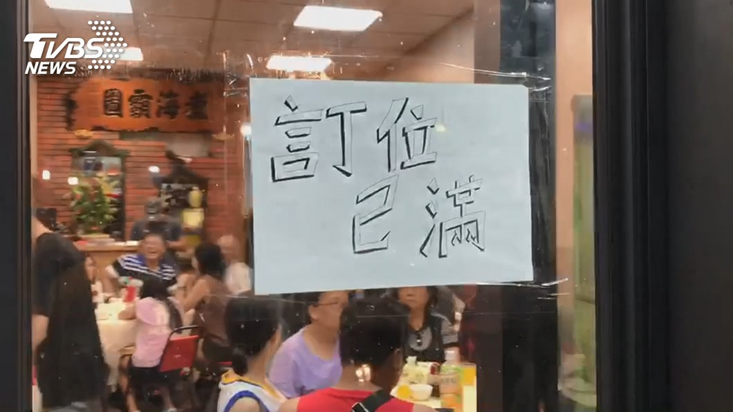 安心旅遊搭振興券熱潮,飯店一位難求。(圖/TVBS) 國內餐飲市場漸回溫 飯店搭振興券搶商機