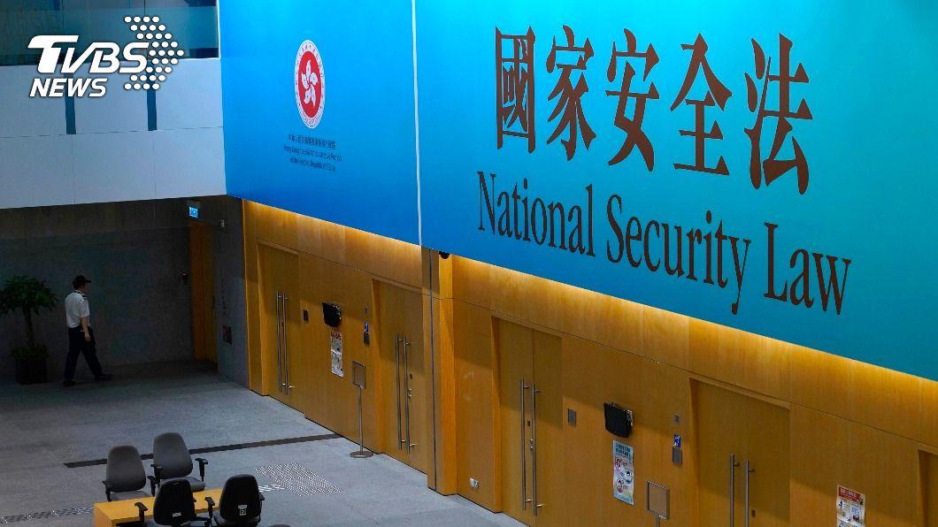 北京制定並實施「港區國安法」引發各國疑慮。(圖/達志影像美聯社) 港區國安法掀波 英國繼加澳後中止與港引渡協議