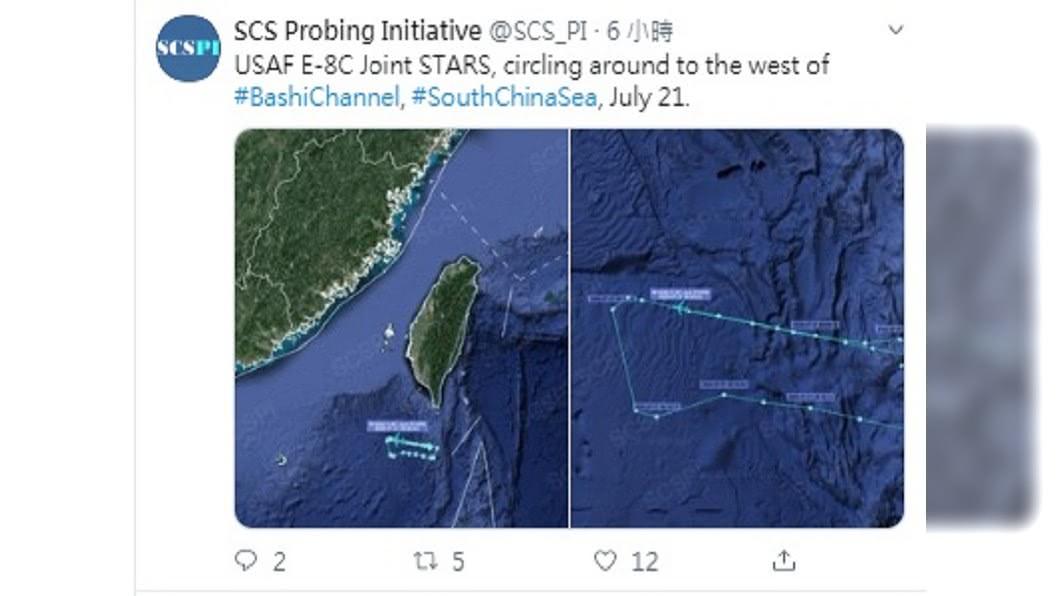 (圖/翻攝自SCS Probing Initiative推特) 南海局勢升溫! 美偵察機、轟炸機現蹤巴士海峽