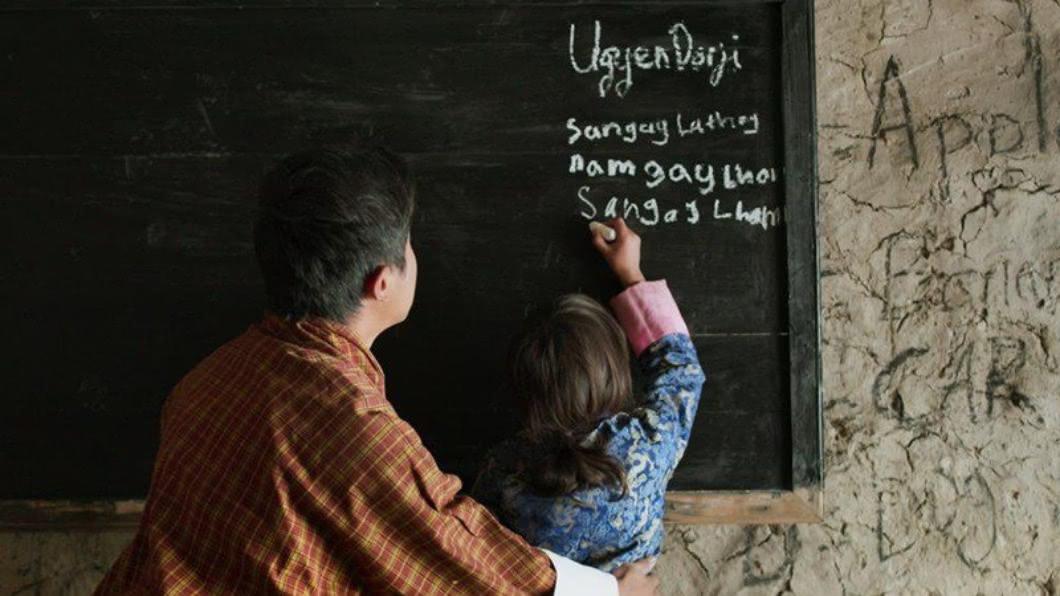 圖/畫面提供 海鵬影業 被派赴「最高學府」執教 不丹電影探求幸福定義