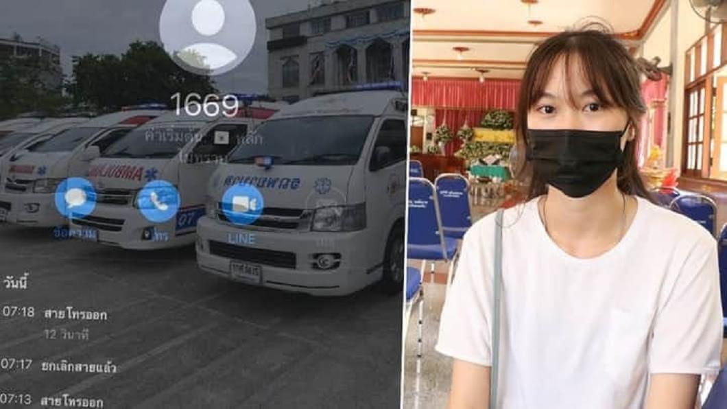 泰國1名少女因父親呼吸困難去電叫救護車,沒想到卻被接線員惡整,導致父親最後送醫不治。(圖/翻攝自臉書社團สถานีข่าว @ ปราจีนบุรี) 打救護專線總機人員嘻笑掛斷 18歲女眼睜睜看父斷氣
