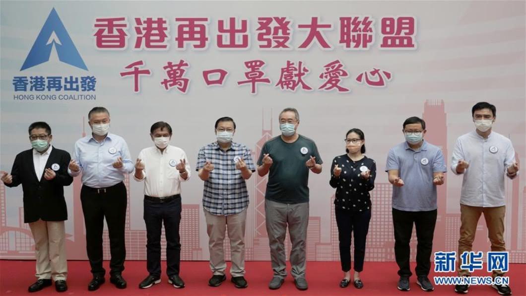 圖/翻攝自 新華網 香港再創單日確診新高 違「口罩令」者罰2千港幣