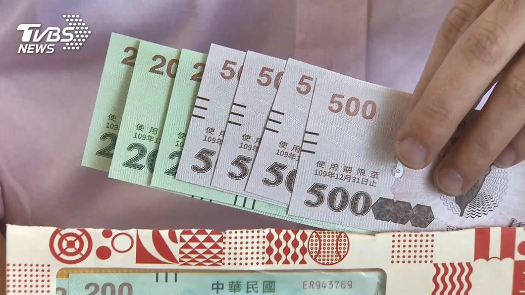 行政院推出的「振興三倍券」,紙本券的部分至今已有將近1250萬人領取。(圖/TVBS) 哥把三倍券放口袋丟洗衣機 妹見爛成碎片問:還有救嗎?