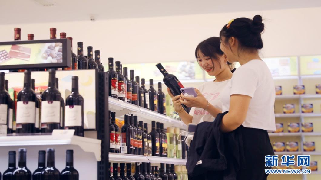 圖/翻攝自 新華網 揮別疫情陰霾 北京促經濟發150萬份消費券