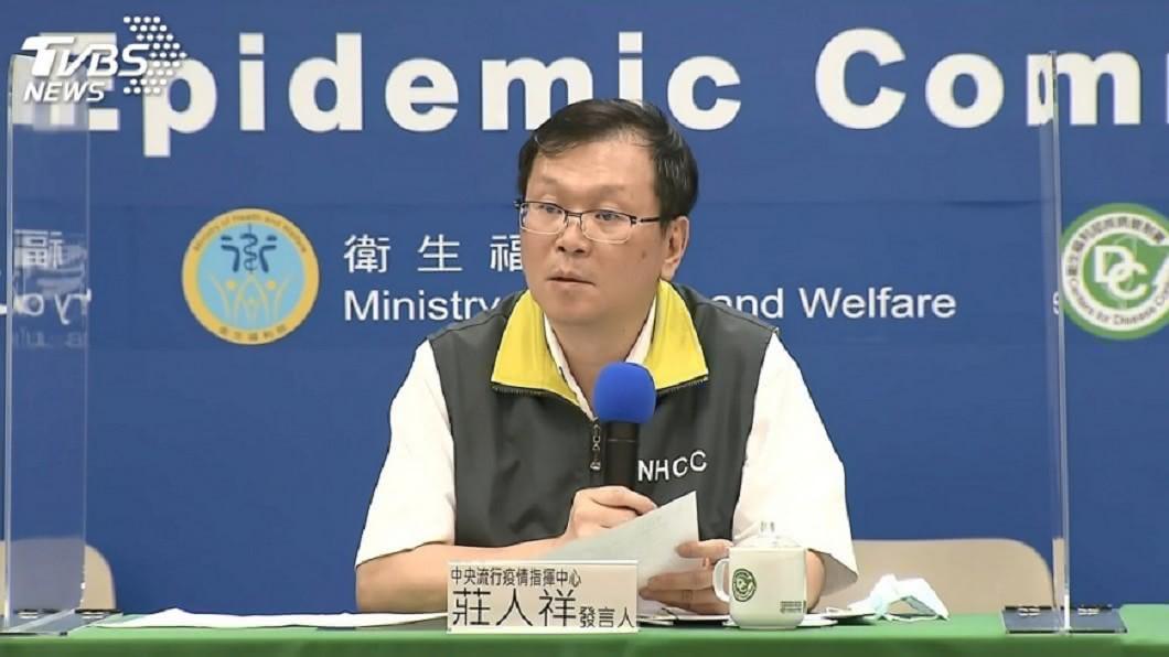 指揮中心發言人莊人祥。(圖/TVBS) 泰籍移工曾去服飾店及歡送會 擴大採檢確認風險