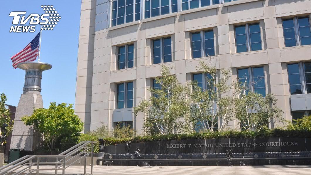 圖為美國加州東區聯邦法庭。(圖/中央社) 共軍學者唐娟涉簽證詐欺 加州視訊開庭一語不發