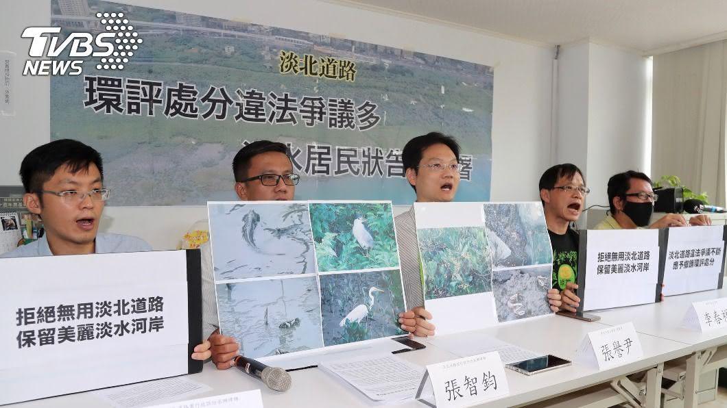 環境法律人協會表示,已率領律師團6月30日提出訴願申請。(圖/中央社) 指淡北道路環評違法環團提訴願 環保署:一切合法