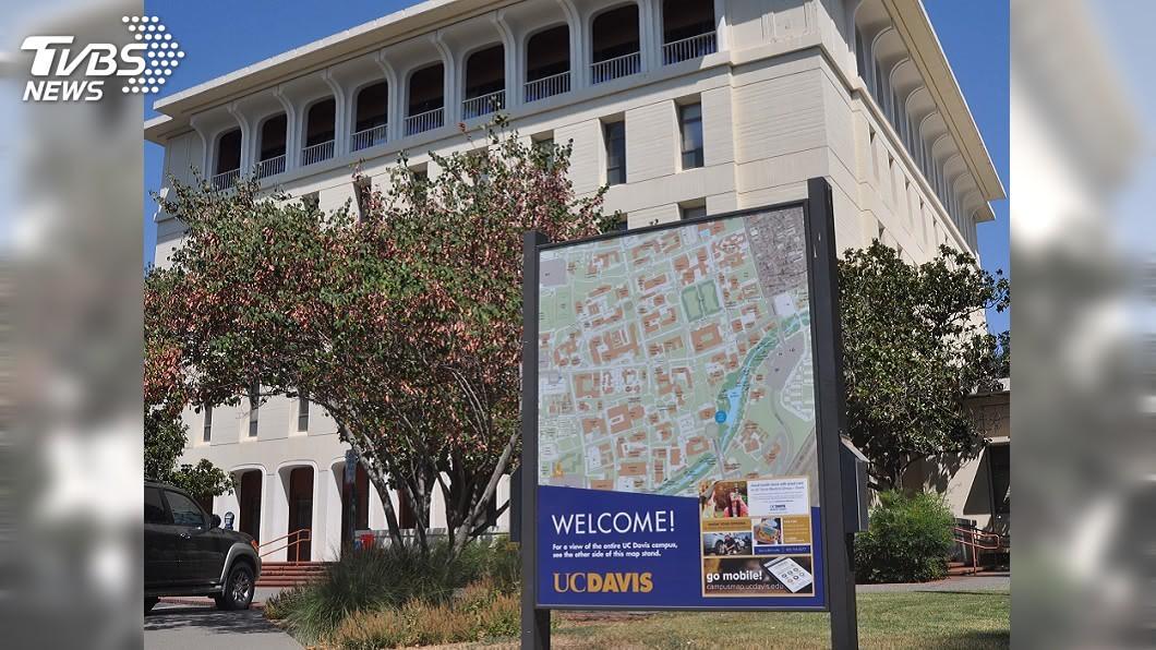 圖為加州大學戴維斯分校。(圖/中央社) 在美被捕3陸學者軍醫出身 醫學交流成漏洞