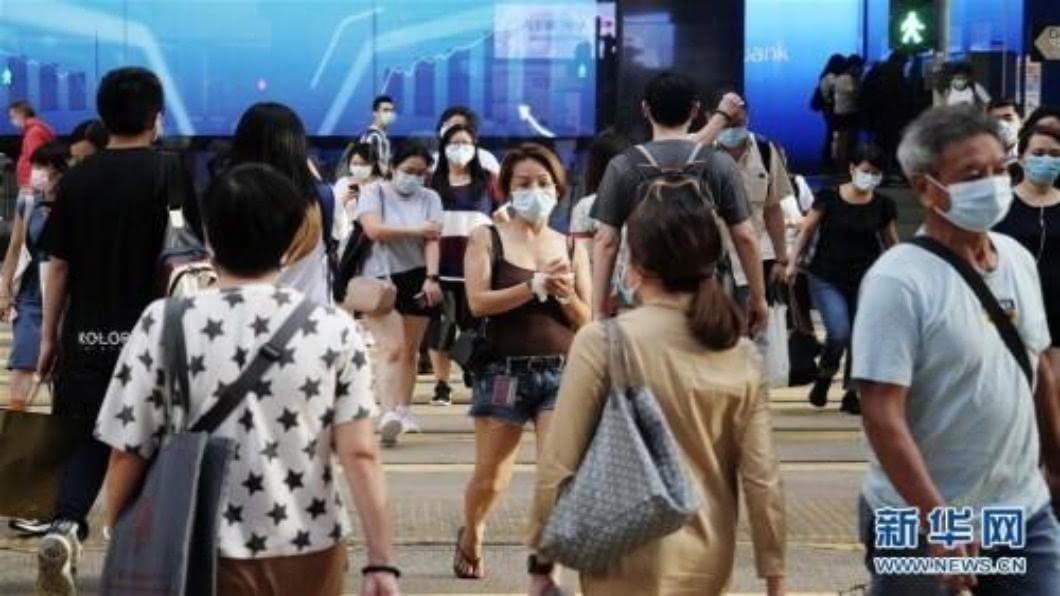 圖/翻攝自 新華網 連7天新增確診破百 香港限聚再升級.餐飲全天禁內用