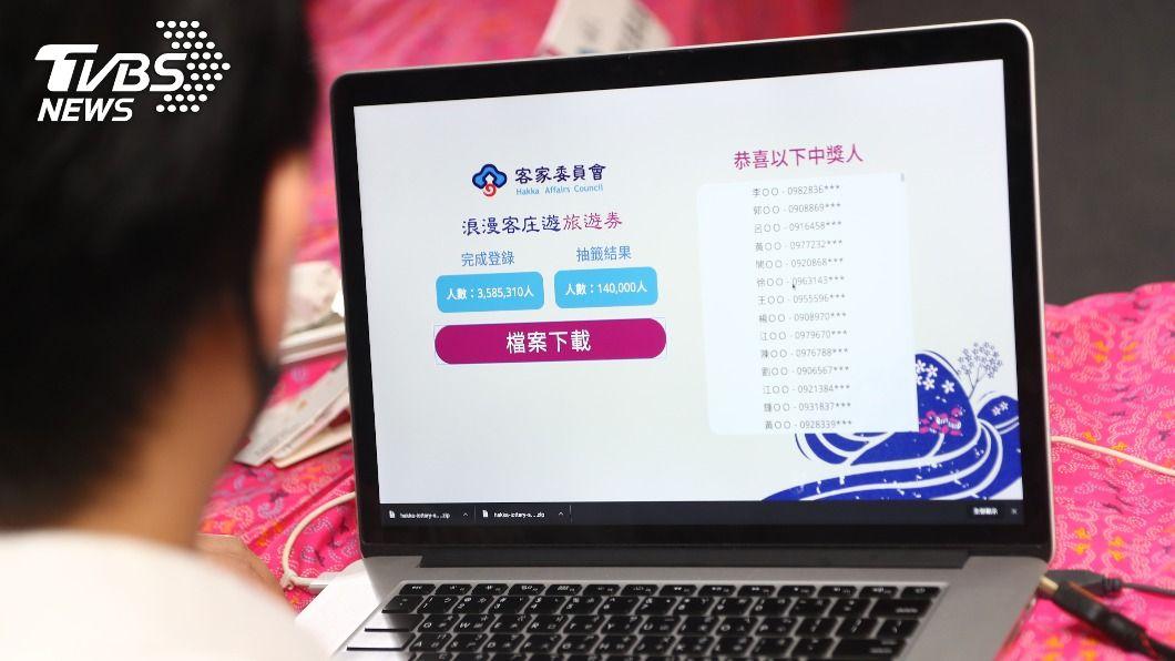 (圖/中央社) 浪漫客庄旅遊券抽出14萬名得主 即日起分流領券
