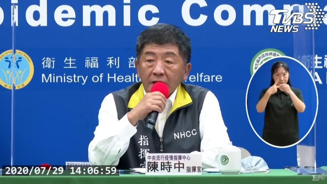 陳時中保證不會讓來台醫療的病人將新冠病毒帶入台灣。(圖/TVBS資料畫面) 開放醫療陳時中「保證無毒」 網一面倒:這次不挺了