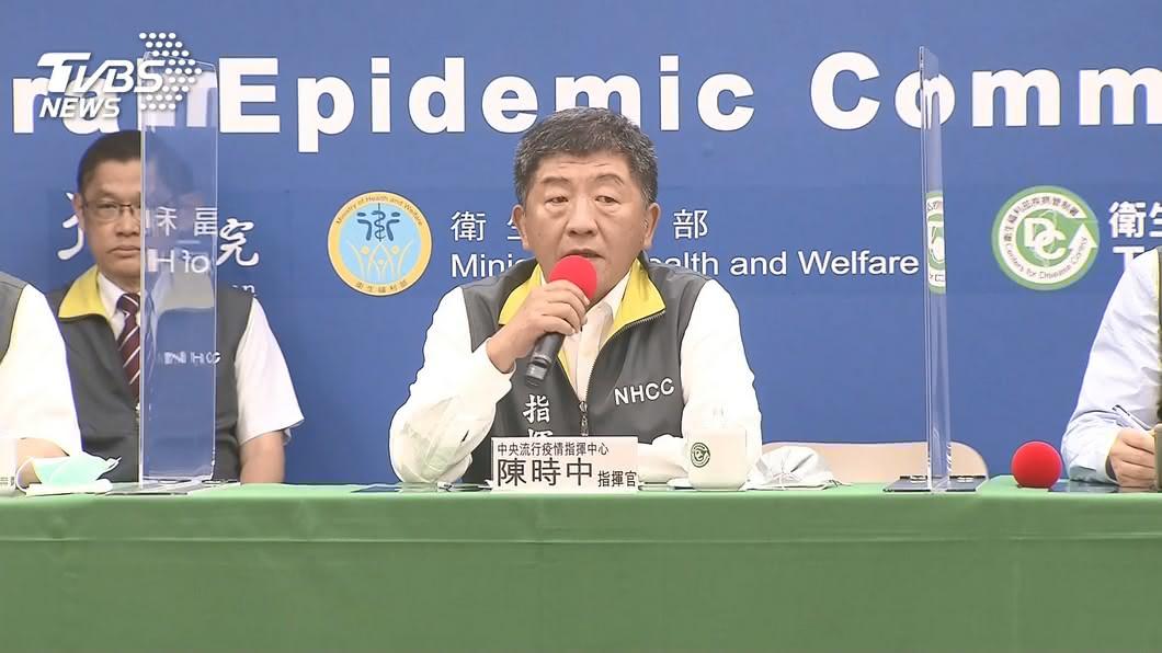 (圖/TVBS資料畫面) 新冠肺炎又增6例確診 陳時中14時親自說明
