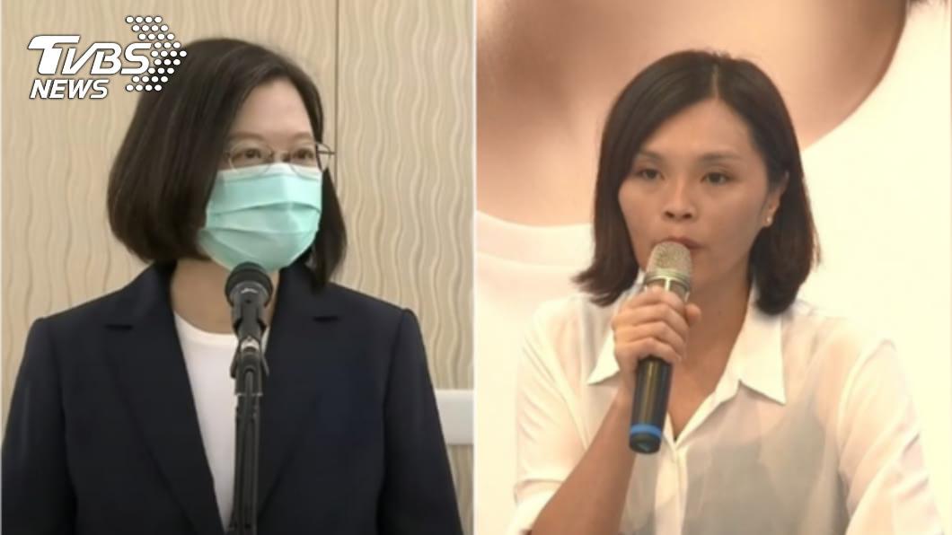 圖/TVBS 「李眉蓁不行,蔡英文可以」論文案標準不一 教部急澄清