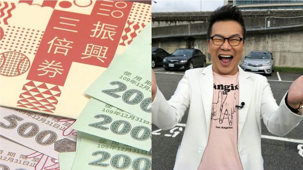 (圖/TVBS資料畫面、沈玉琳的御琳軍Facebook) 酸爆振興5券 他「廢到笑」:荒謬大師沈玉琳做的?