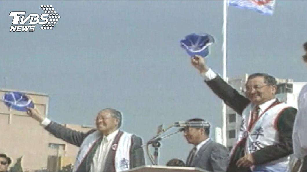 李登輝及連戰曾搭檔參選民選正、副總統。(圖/TVBS資料畫面) 李登輝與世長辭 前副手連戰:功過是非留世人論斷
