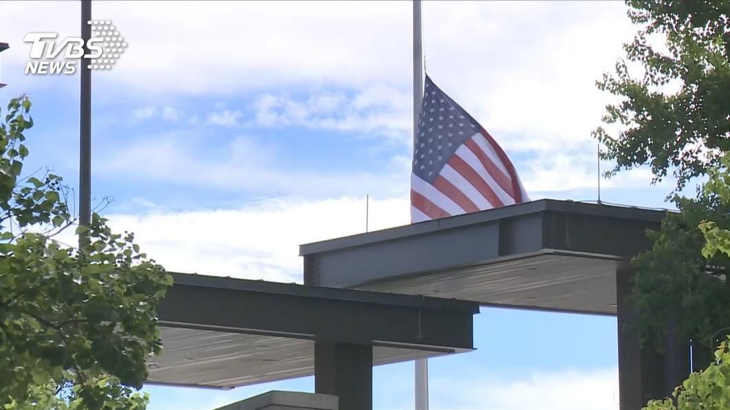圖/TVBS 降半旗3天悼念李登輝 AIT:他是美國摯友