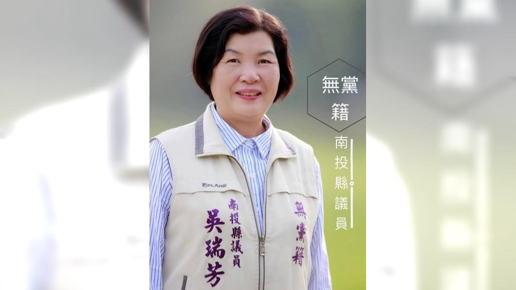 圖/翻攝自吳瑞芳臉書 快訊/涉詐助理費逾年 南投議員吳瑞芳遭收押