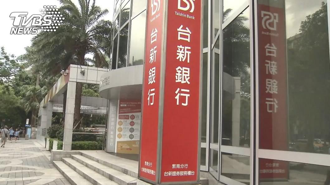 台新銀行重申真的沒有員工集體離職的情事。(圖/TVBS) 再爆員工獨吞15億頭彩?台新銀「就沒集體離職啊」