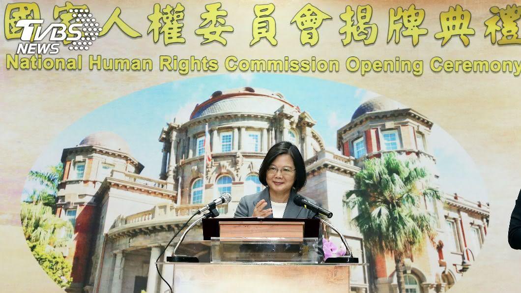 總統蔡英文今日為國家人權委員會揭牌。(圖/中央社) 國家人權委員會揭牌 小英:接軌國際目標不變