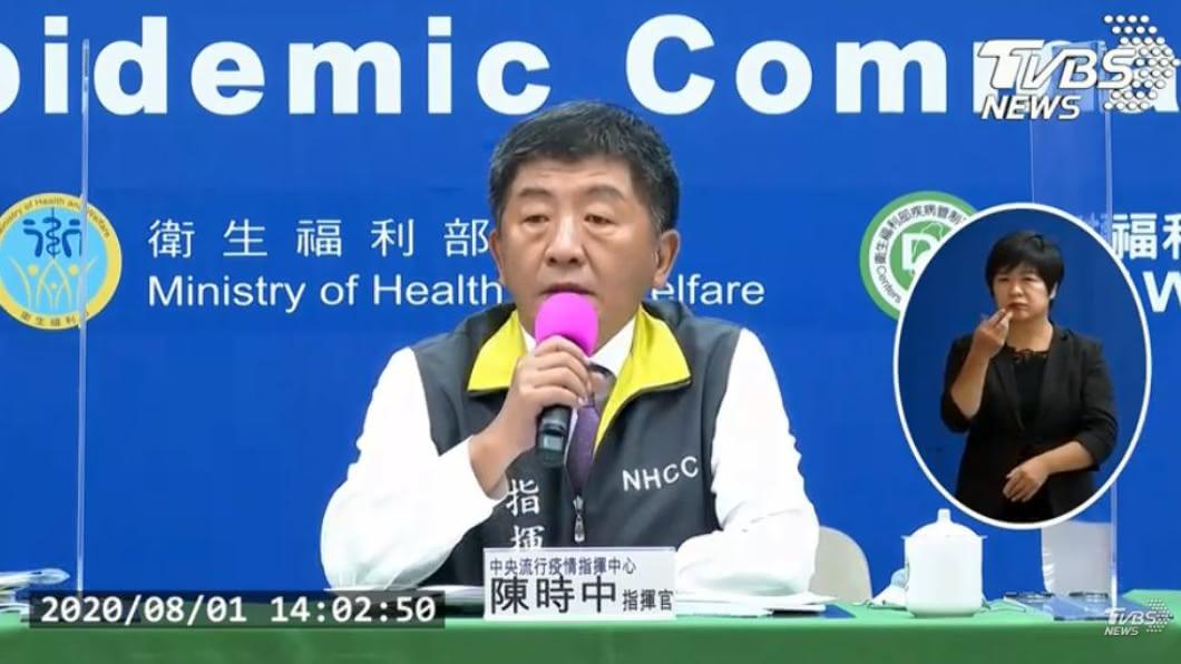 (圖/TVBS) 新增7例確診!中部工程師染疫 匡列89人