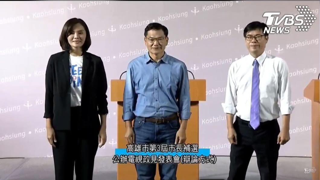 高雄市長補選政見發表會今日登場。(圖/TVBS) 高雄市長補選政見會 3候選人應戰展信心