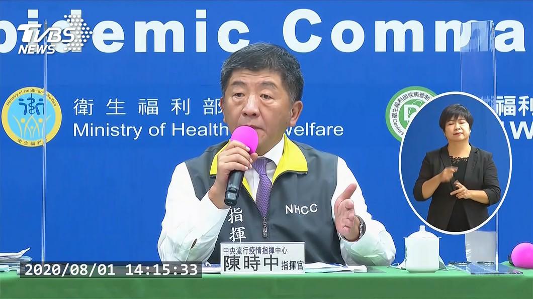 中央流行疫情指揮中心指揮官陳時中。(圖/TVBS) 別再堅持「都境外感染」!他示警1情況超恐怖