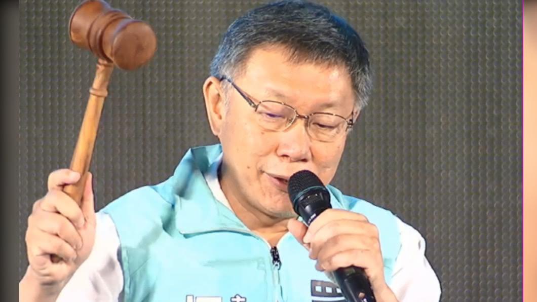 台灣民眾黨員大會今天登場。(圖/翻攝自民眾黨臉書直播畫面) 躲過危機!民眾黨大會出席人數達標 柯文哲宣布開會