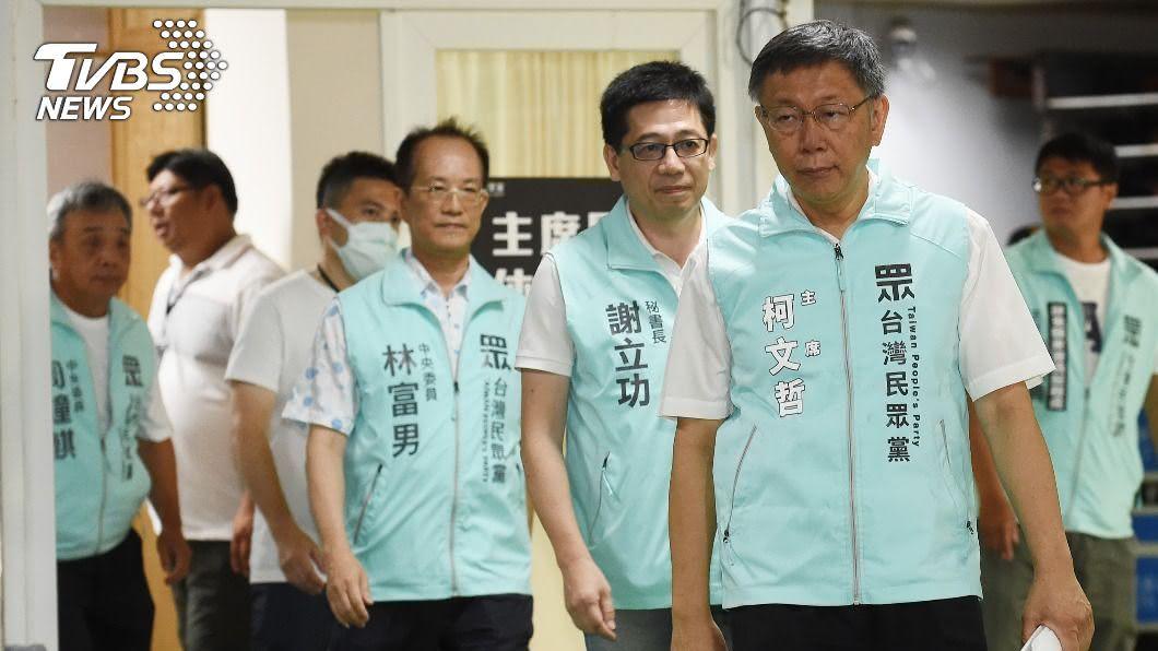 民眾黨黨員大會今(2日)下午登場。(圖/中央社) 面對政治亂象 柯文哲:台灣展開第二波寧靜革命