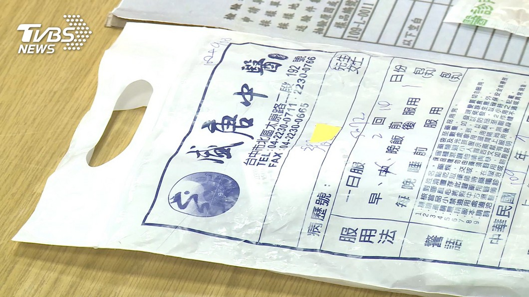 (圖/TVBS資料畫面) 用硃砂入藥呂世明道歉 張彥彤質疑說法矛盾其心可議