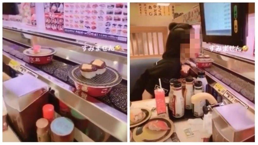 1名越南女在日本壽司店,竟然伸出舌頭舔了輸送帶上的食物,引發外界的抨擊。(圖/翻攝自TOYO E.S Chanel 臉書粉絲團) 沒水準兼沒衛生!嫩妹為了娛樂搞笑 舌舔迴轉台壽司