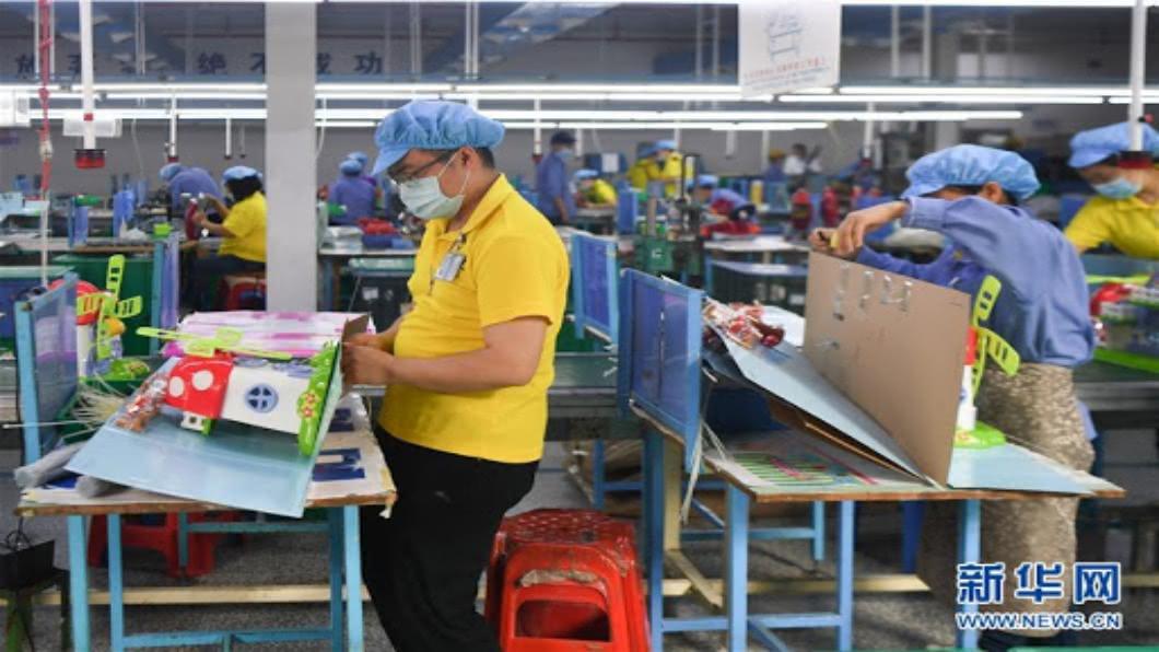 圖/翻攝自 新華網 中國大陸玩具市場受疫情衝擊 上半年出口下滑9%