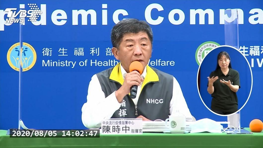 (圖/TVBS) 日籍男返日確診武漢肺炎 72接觸者急採檢