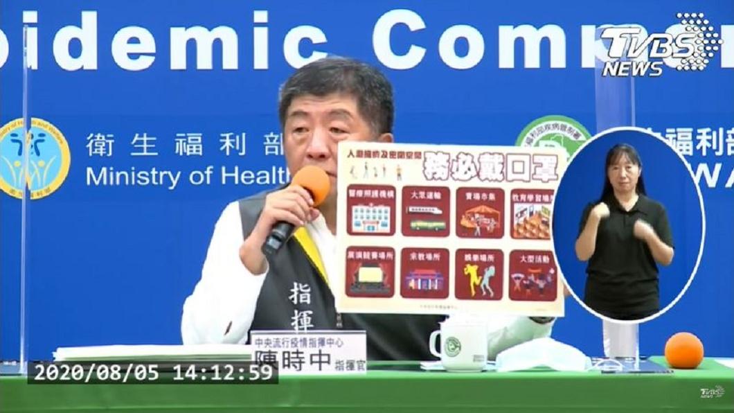 (圖/TVBS) 日男來台工作返國確診 陳時中急宣布:8類場所應戴口罩