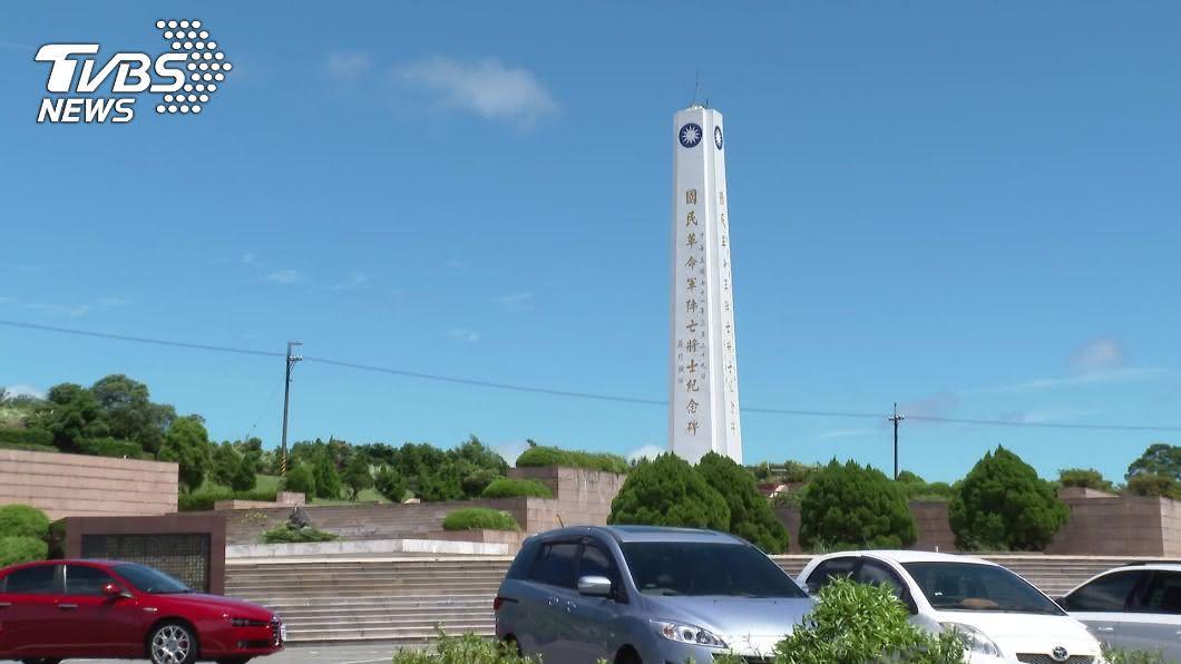 五指山軍人公墓。(圖/TVBS) 「玷汙軍人英靈聖地」李登輝葬五指山 退軍協會:反對