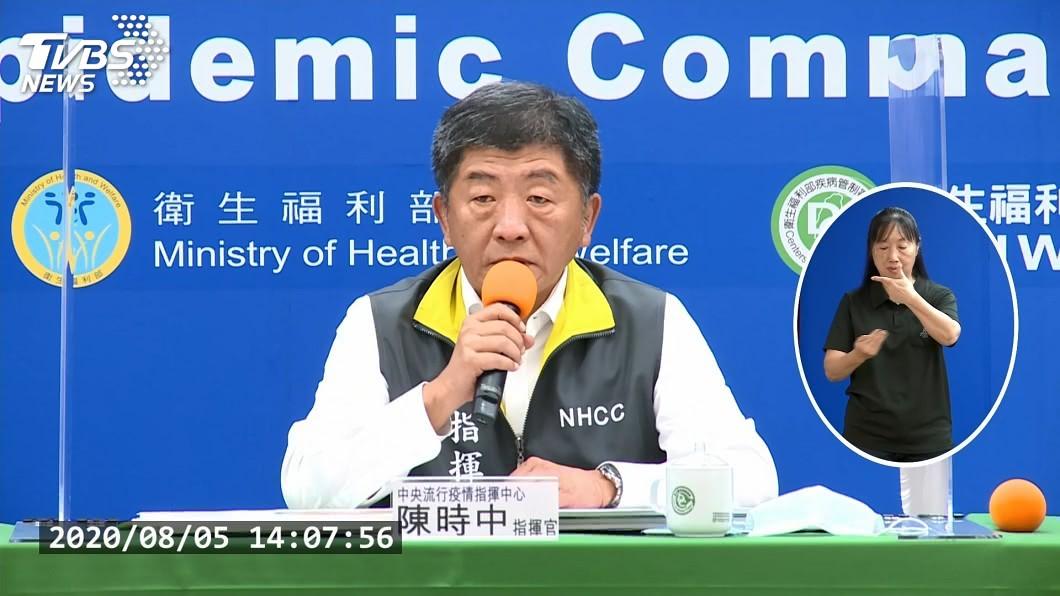 指揮中心指揮官陳時中。(圖/TVBS) 美衛生部長免隔離創首例 陳時中:開放外交泡泡