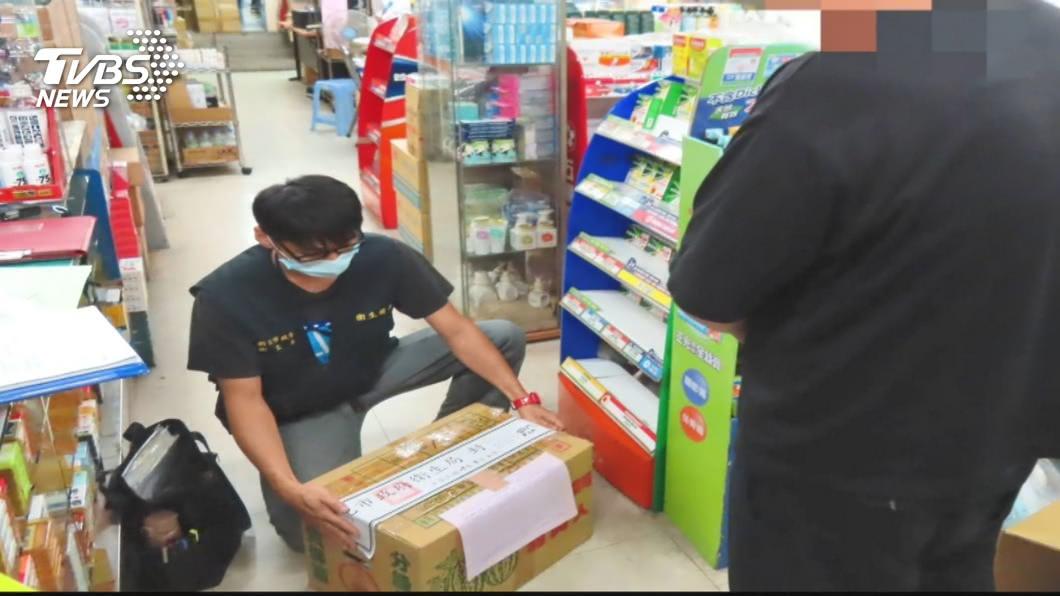 圖/TVBS 藥局假冒國家隊 遭查扣2千片陸製口罩