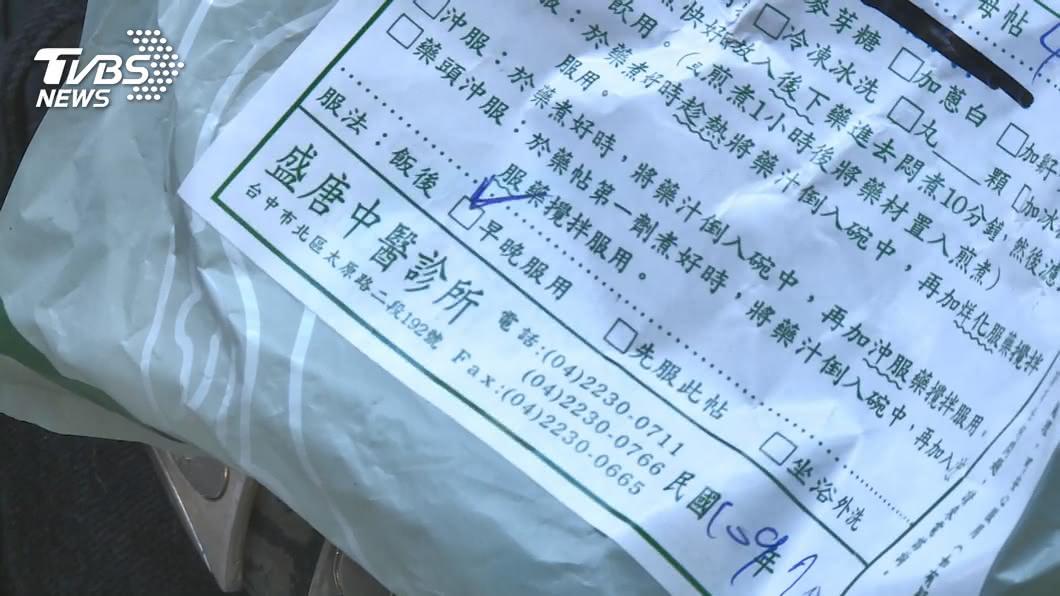 盛唐、九褔中醫因不當醫療致患者鉛中毒。(圖/TVBS) 鉛中毒累計40人受害 盛唐、九褔2中醫師移送醫懲會