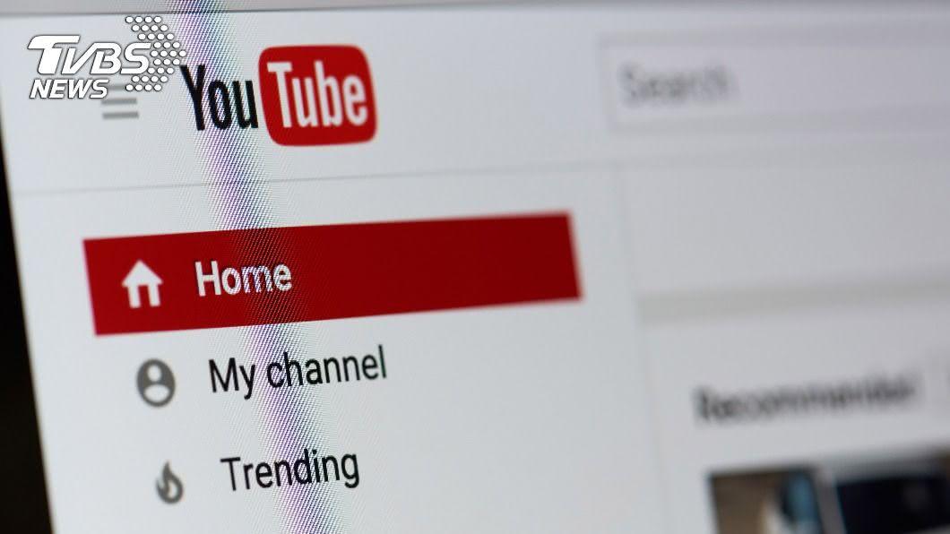 YouTube禁止川普頻道上傳新的影音內容。(示意圖/shutterstock 達志影像) 推特、臉書之後 YT抵制川普頻道新增內容