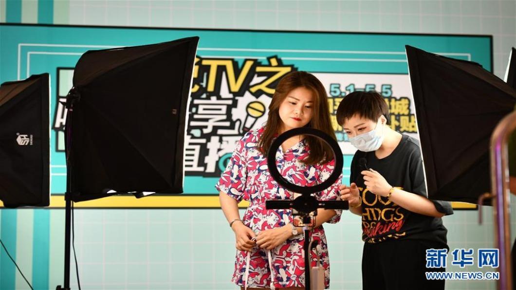 圖/翻攝自 新華網 中國大陸力倡「新個體經濟」掀網上創業浪潮