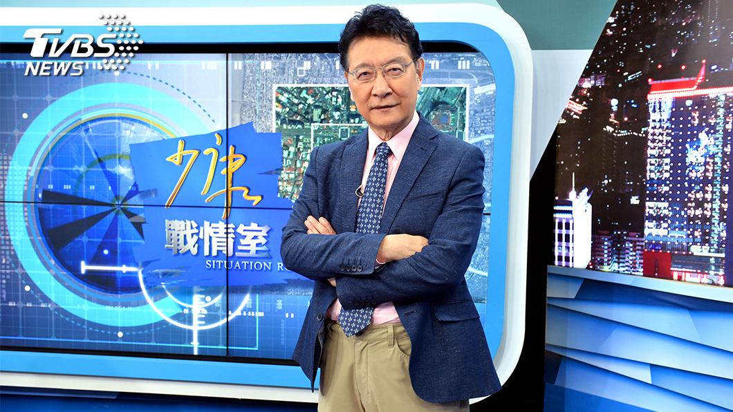 TVBS《少康戰情室》特邀陳文茜上節目談國際局勢。(圖/TVBS) 邀陳文茜上節目  趙少康第一句話竟是:妳瘦了