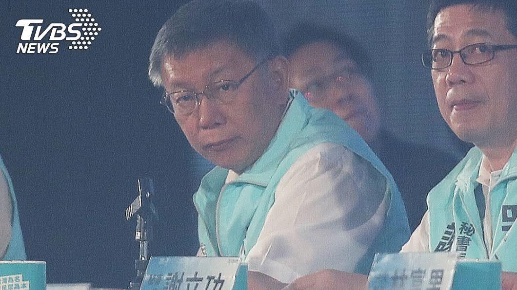 台北市長柯文哲對工會說法發表回應。(圖/中央社) 工會指控人力不足釀防災殉職 柯文駁斥:跟那個無關